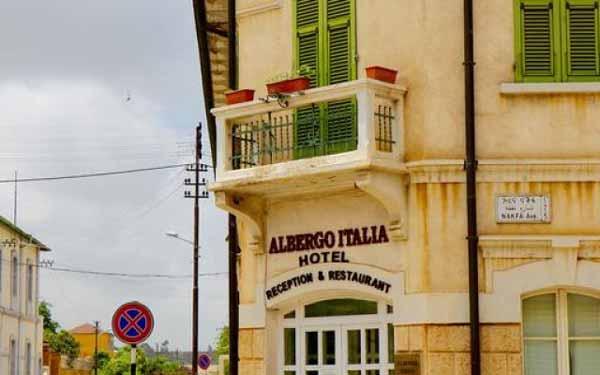 Albergo Italia Asmara Eritrea