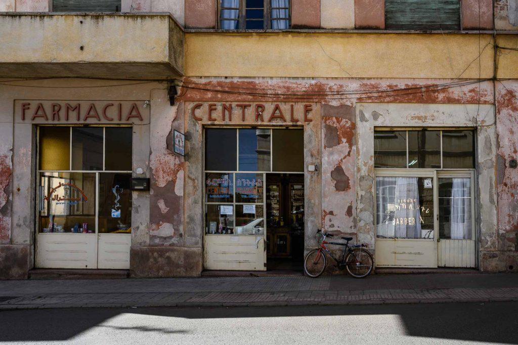 Viaggio fotografico in Eritrea