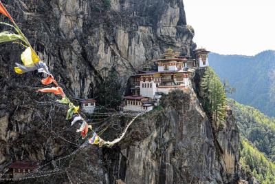Bhutan-viaggio-fotografico (2)